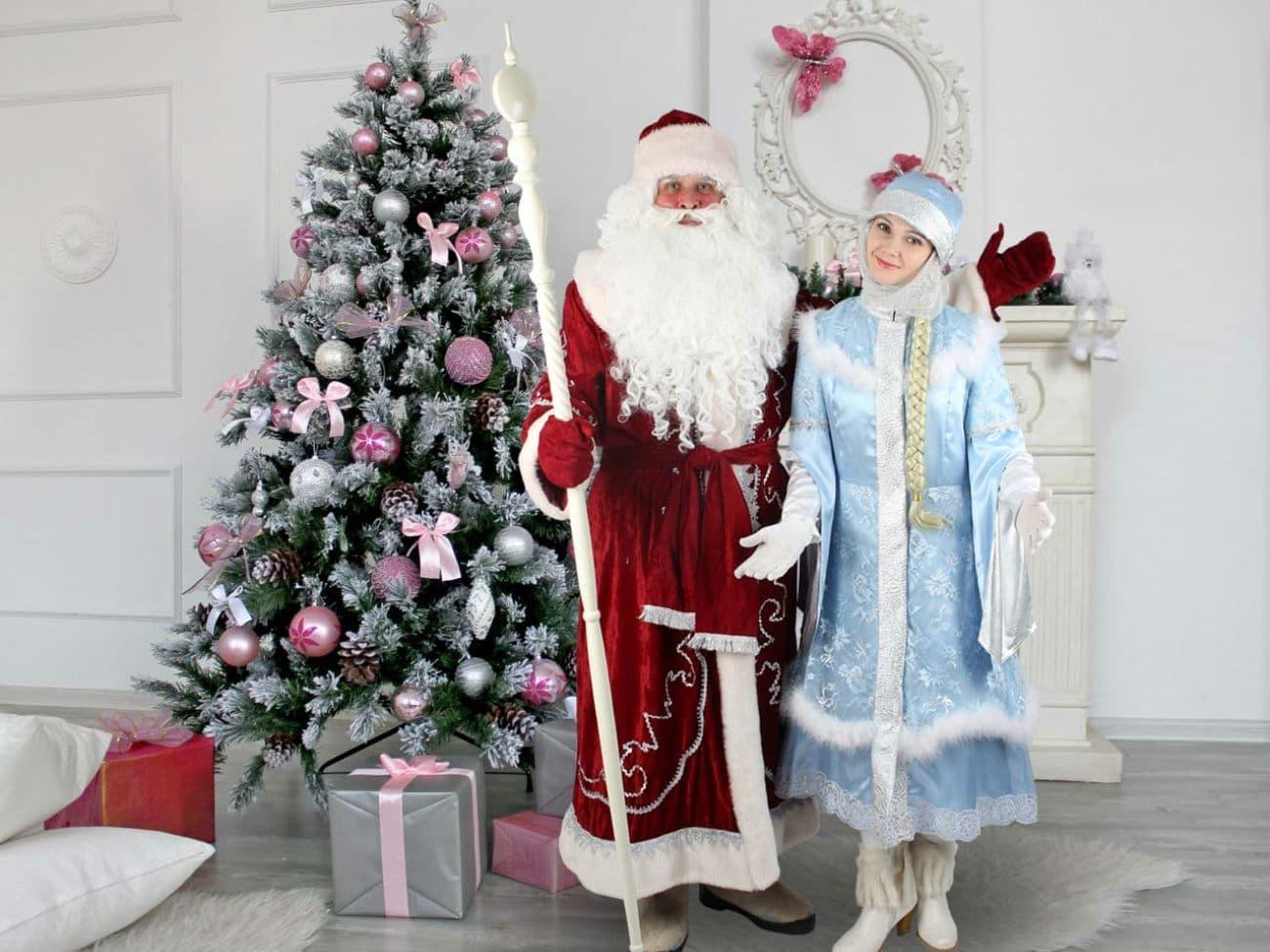 Дед Мороз и Снегурочка на дом на Новый Год