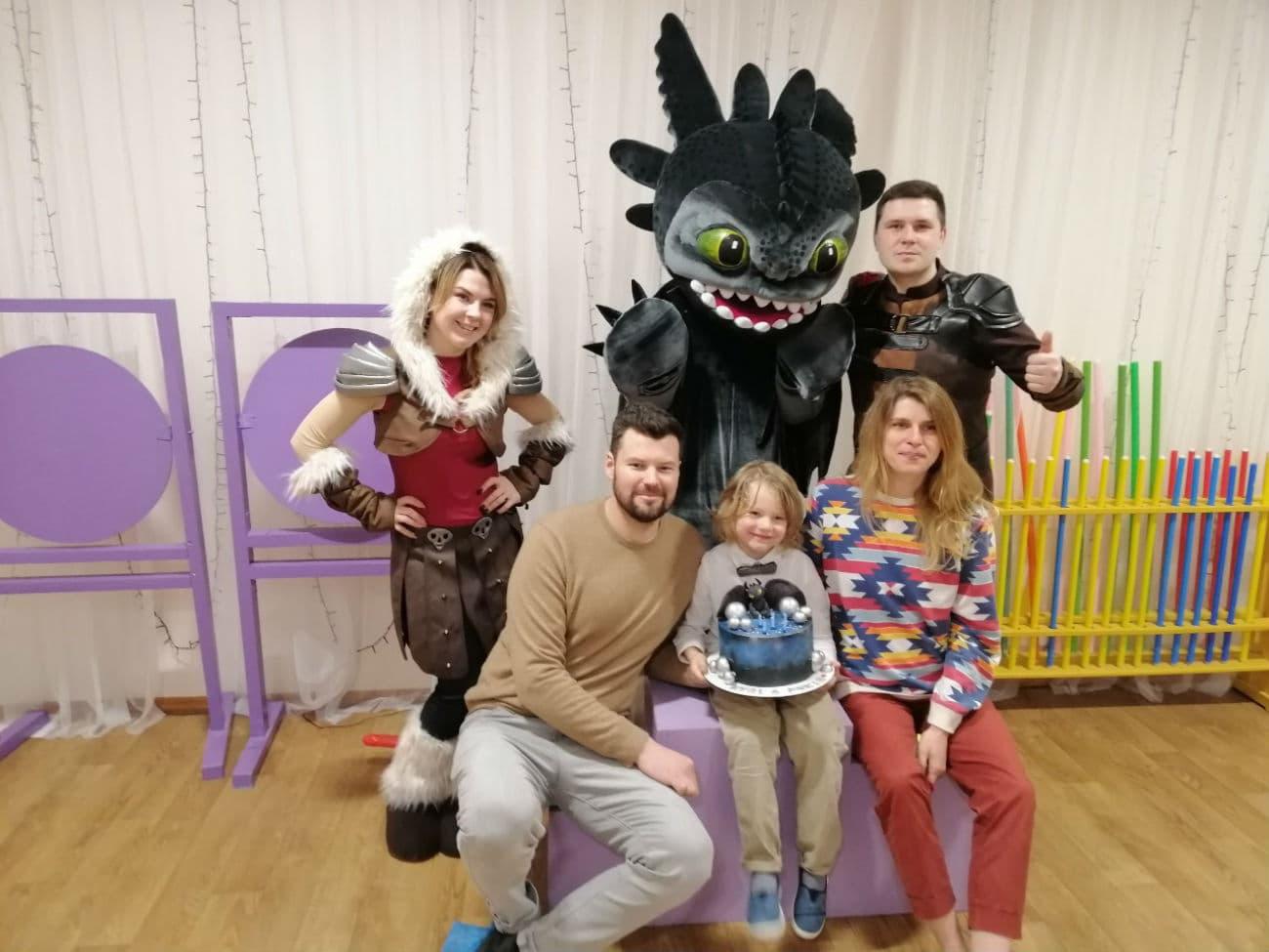 Именинник Кузя, его родители, Викинги и Дракон