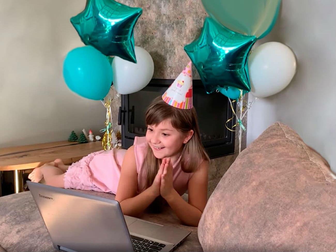 Возможности онлайн праздника